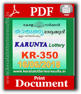 "keralalotteriesresults.in, ""kerala lottery result 16 6 2018 karunya kr 350"", 16th June 2018 result karunya kr.350 today, kerala lottery result 16.6.2018, kerala lottery result 16-06-2018, karunya lottery kr 350 results 16-06-2018, karunya lottery kr 350, live karunya lottery kr-350, karunya lottery, kerala lottery today result karunya, karunya lottery (kr-350) 16/06/2018, kr350, 16.6.2018, kr 350, 16.6.18, karunya lottery kr350, karunya lottery 16.6.2018, kerala lottery 16.6.2018, kerala lottery result 16-6-2018, kerala lottery result 16-06-2018, kerala lottery result karunya, karunya lottery result today, karunya lottery kr350, 16-6-2018-kr-350-karunya-lottery-result-today-kerala-lottery-results, keralagovernment, result, gov.in, picture, image, images, pics, pictures kerala lottery, kl result, yesterday lottery results, lotteries results, keralalotteries, kerala lottery, keralalotteryresult, kerala lottery result, kerala lottery result live, kerala lottery today, kerala lottery result today, kerala lottery results today, today kerala lottery result, karunya lottery results, kerala lottery result today karunya, karunya lottery result, kerala lottery result karunya today, kerala lottery karunya today result, karunya kerala lottery result, today karunya lottery result, karunya lottery today result, karunya lottery results today, today kerala lottery result karunya, kerala lottery results today karunya, karunya lottery today, today lottery result karunya, karunya lottery result today, kerala lottery result live, kerala lottery bumper result, kerala lottery result yesterday, kerala lottery result today, kerala online lottery results, kerala lottery draw, kerala lottery results, kerala state lottery today, kerala lottare, kerala lottery result, lottery today, kerala lottery today draw result"