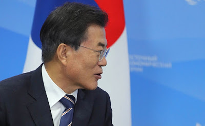 President of South Korea Moon Jae-in.