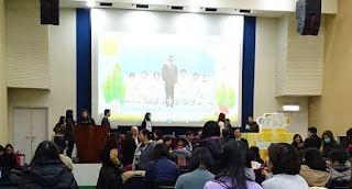 研討會推介 : 「學校管治論壇:課程適異 學習多元」