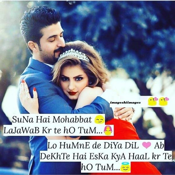 Images hi images shayari latest love facebook hindi for Latest love images