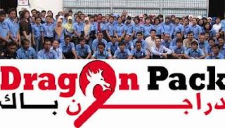 Loker Terbaru di Cileungsi Bogor PT. DRAGON PACK