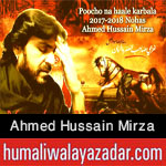 http://www.humaliwalayazadar.com/2017/09/ahmed-hussain-mirza-nohay-2017.html