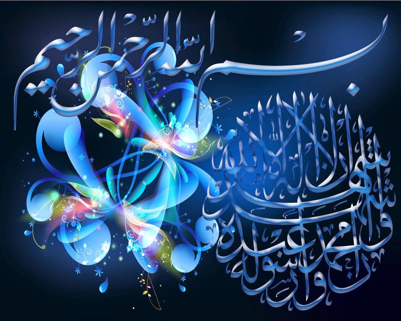 Animasi Kaligrafi Islam Bergerak Terbaru Galeri Kartun