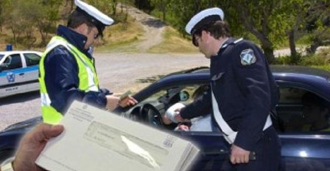 Προσοχή: Αρχίζει το «σαφάρι» για τα ανασφάλιστα οχήματα