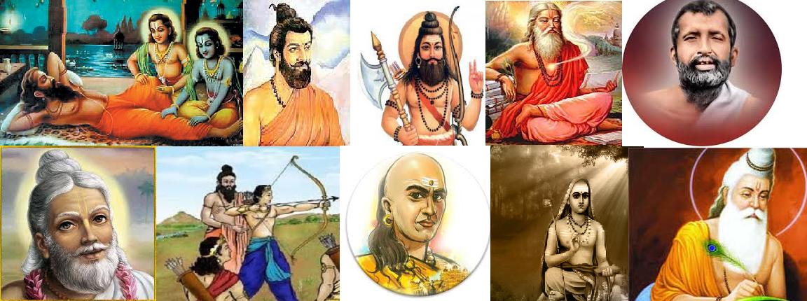 Image result for महान गुरुओं की