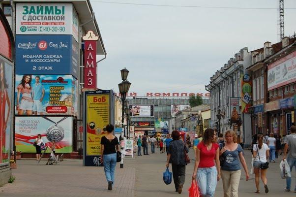 1年間の休暇: イルクーツク