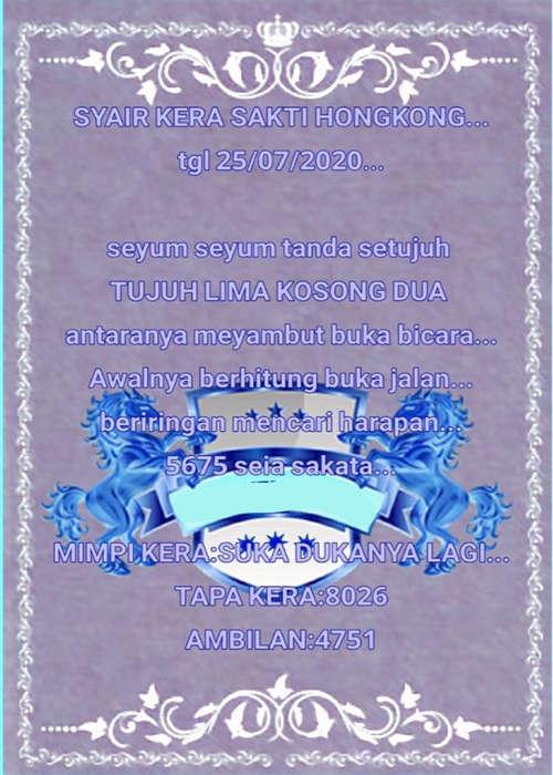 Kode syair Hongkong Sabtu 25 Juli 2020 32