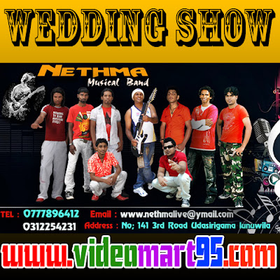 KATUNERIYA NETHMA WEDDING SHOW 2013