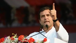 congress-will-give-guaranteed-income-to-every-poor--rahul-gandhi