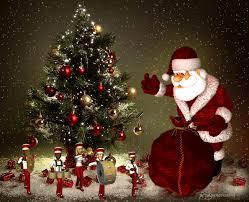 merry christmas banner gif