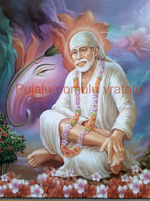 Sri Saibaba chaalisa in Telugu,Sri Saibaba chaalisa in english