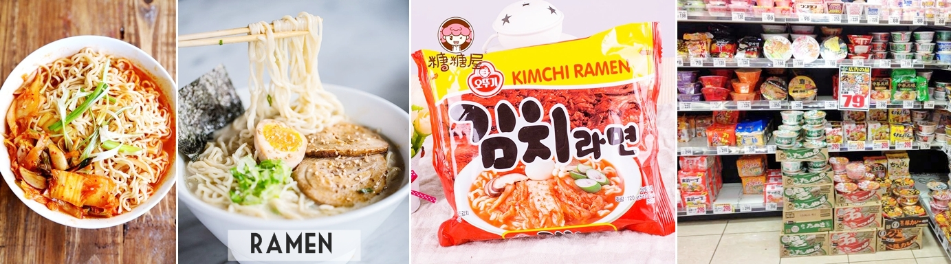 Comidas Coreanas: Ramen