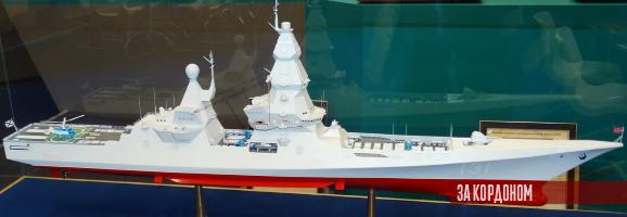Перспективний російській есмінець підріс до 19 тис.тонн