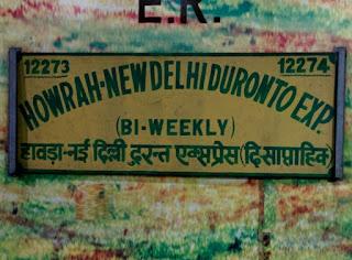 New Delhi - Howrah Duronto Express
