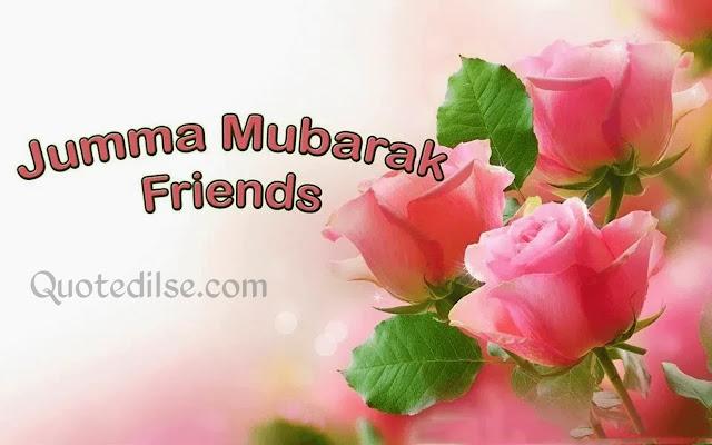 Jumma Mobarak Wishes