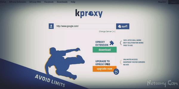 موقع-kProxy