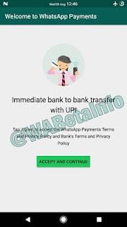 قريبا يمكنك إرسال وإستقبال الأموال عبر تطبيق واتساب للأندرويد.