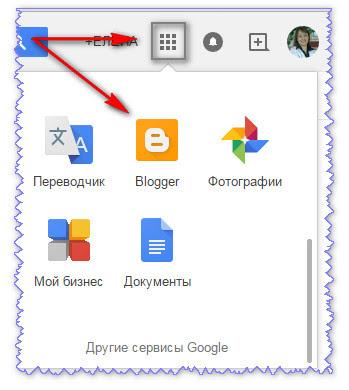 Как сделать ссылку короткой в гугле 207