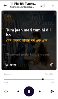 Musixmatch premium lyrics in bangla