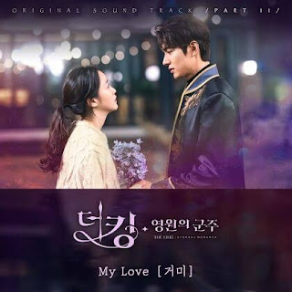 Gummy - My Love | The King: Eternal Monarch Theme Song