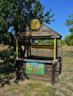 С. Золотий Колодязь. Історичний зруб колодязя на території історико-культурного комплексу