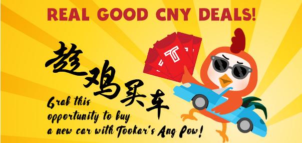 portal online untuk membeli kereta