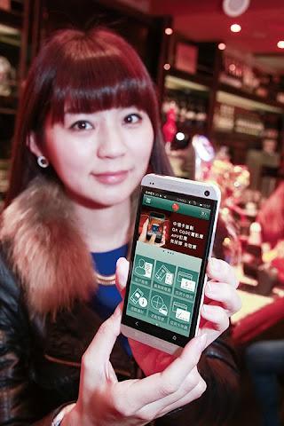 最佳平台應用首獎:中國信託優惠App行動金融服務
