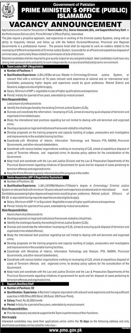 Team Leader Careers In Prime Minister Office Islamabad 24 June 2017