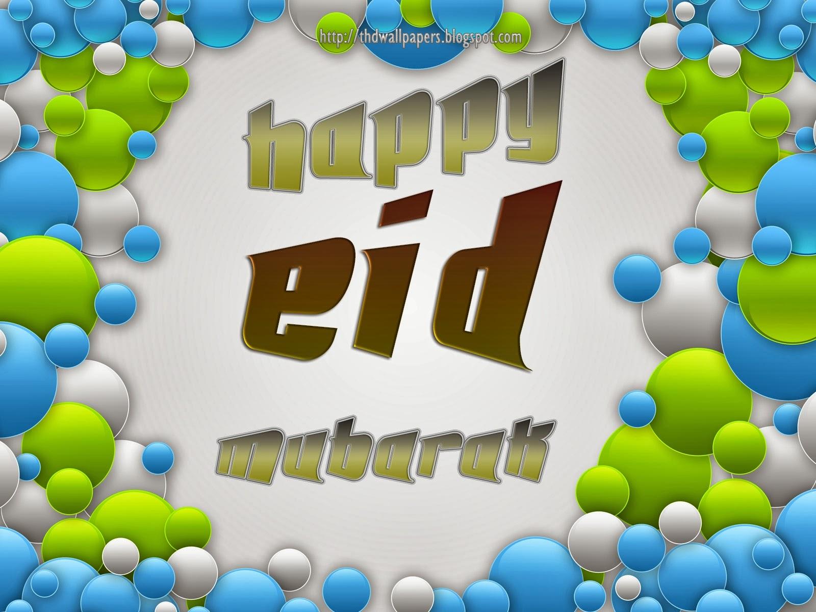 Eid Ul Adha Mubarak Greetings Cards HD Wallpapers Free ...