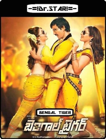 Bengal Tiger 2015 Dual Audio Hindi Movie Download