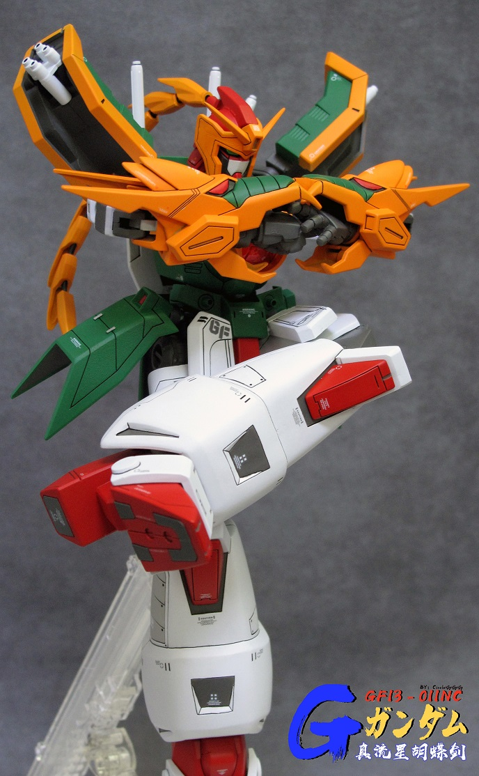 Custom Build: 1/100 Dragon Gundam - Gundam Kits Collection News and Reviews
