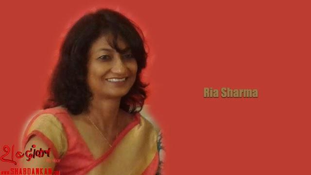 """रिया शर्मा की कहानी """"गलीज ज़िंदगी"""""""