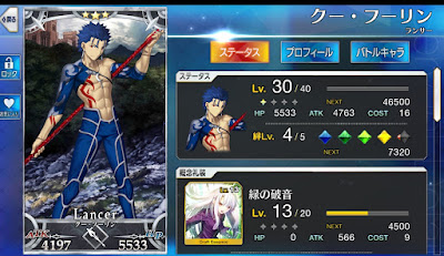 Fate/Grand Order Apk v1.12.0 Mod (Massive Damage)