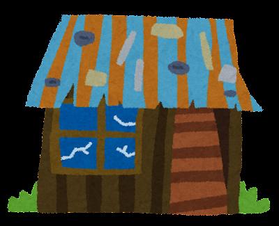 ボロボロの家・ボロ屋のイラスト