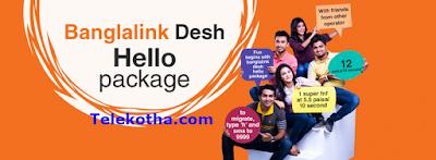 Banglalink packages desh hello
