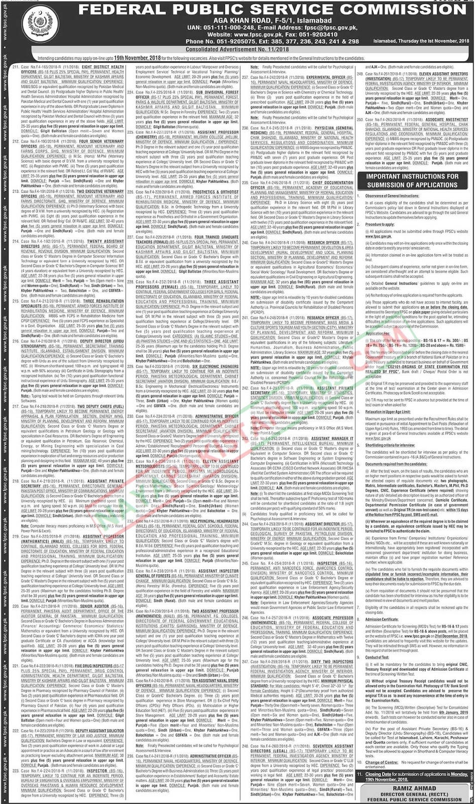 Latest Vacancies Announced in Fpsc.gov.pk Federal Public Service Commission FPSC 4 November 2018 - Naya Pakistan