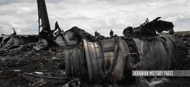 СБУ завершила досудове розслідування у справі збитого літака ІЛ-76
