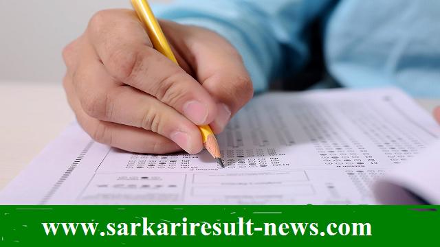 How to prepare exam in hindi / IAS ki taiyaari kaise kare /pcs ki taiyari kaise kare / board exam ki taiyari kaise kare