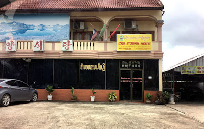 North Korean restaurant in Laos