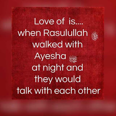 cute islamic quotes and images