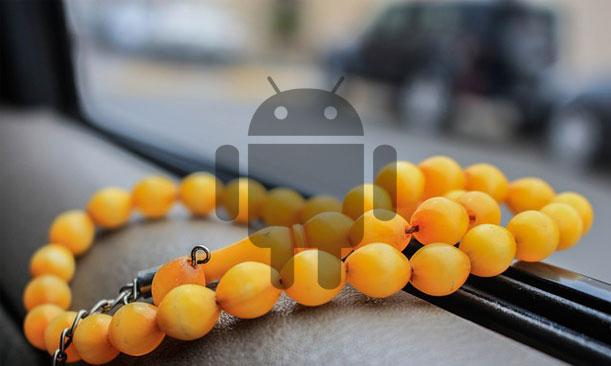 5 Aplikasi Android Keren Untuk Mendukung Ibadah Puasa di Bulan Ramadhan 2019