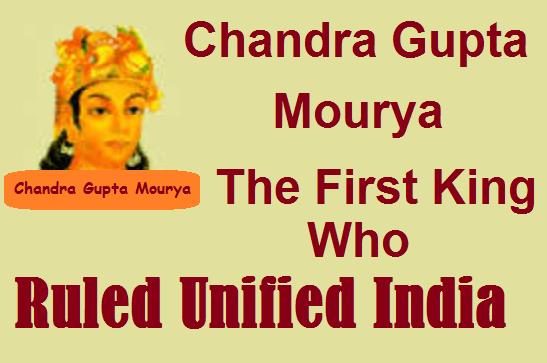 http://www.wikigreen.in/2014/07/chandragupta-mourya-great-king-unified.html