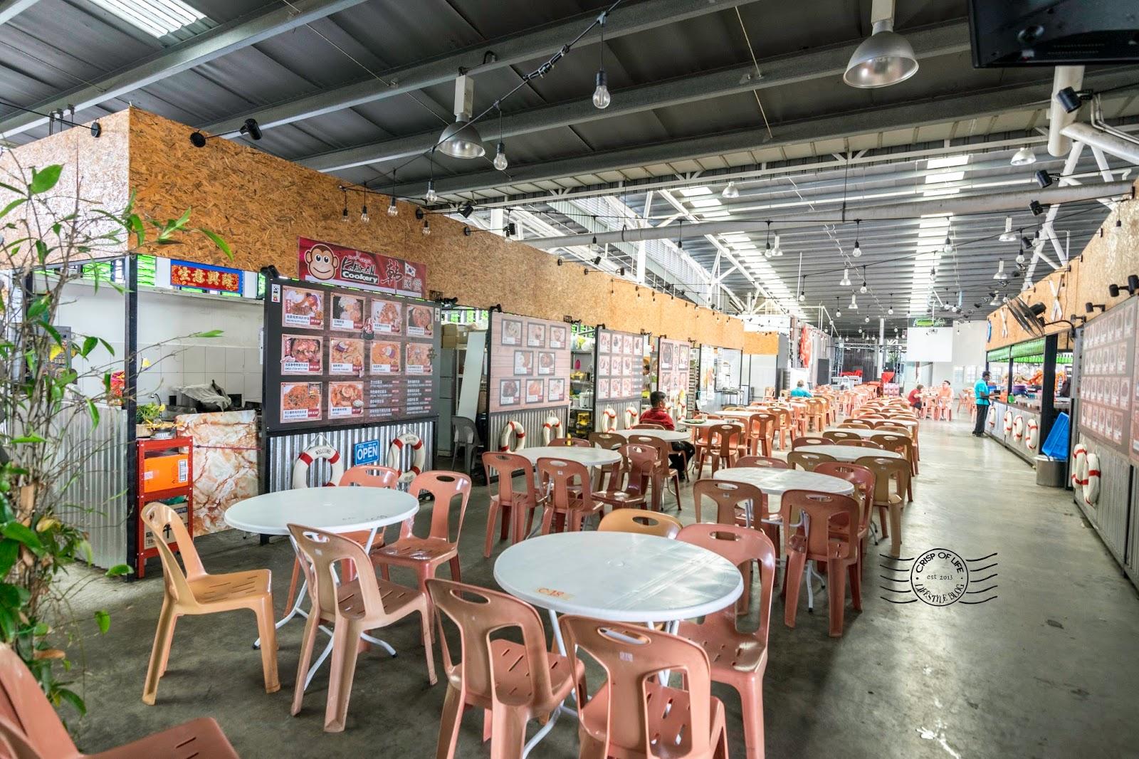 Fisherman's Wharf Penang Food Court Karpal Singh Drive