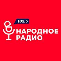 Narodnoe Radio 102.5 Live Online - народное радио 102.5 минск
