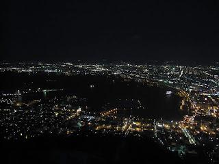 Perfecta Hakodate!