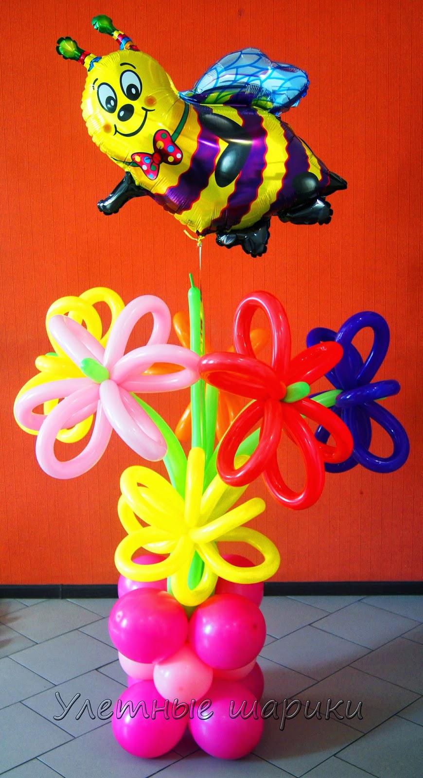 Пчелка на цветочках  из воздушных шариков
