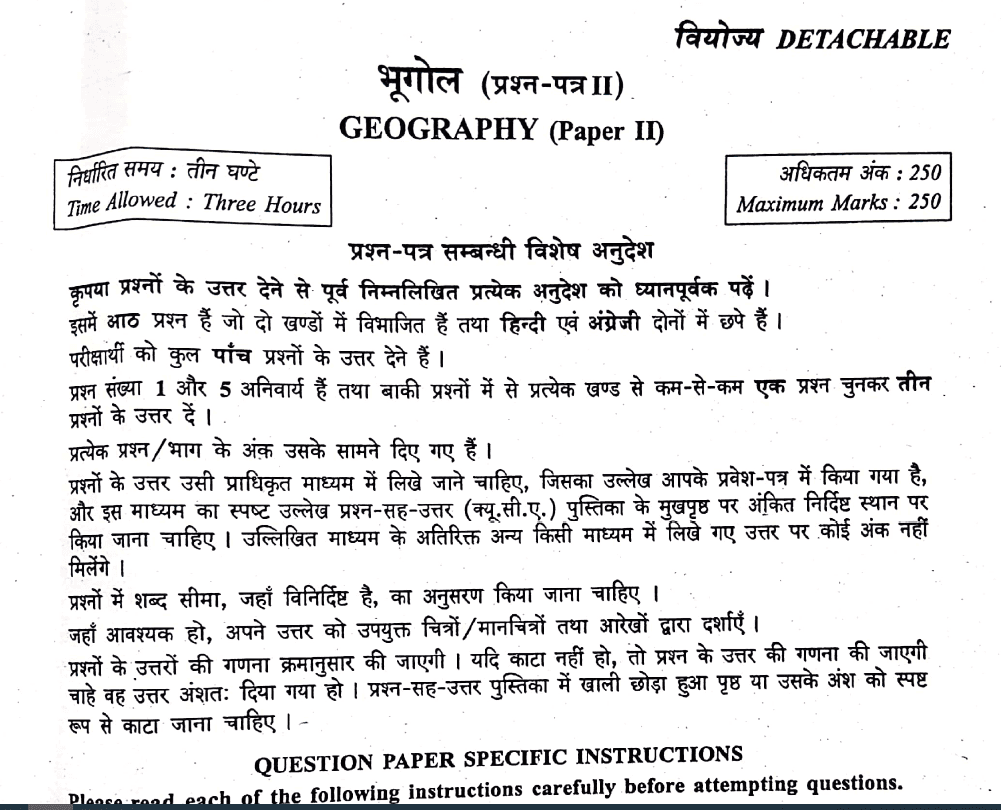 Geography Optional UPSC pdf