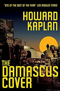 The Damascus Cover by Howard Kaplan