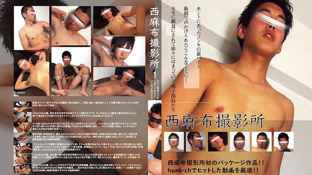 Nishiazabu-Studio Vol.1 西麻布撮影所 Vol.1
