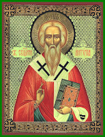 святой целитель Антипа